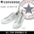 CONVERSE コンバース ALL STAR SPACEWALK OX オールスター スペースウォーク OX CHUCK TAYLOR 3286154 【靴】 即日発送