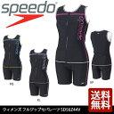 スピード SPEEDO 水着 スイムウェア ウイメンズ レディース 女性 セパレーツ セパレート スポーツ ダイエット スイミング SD56Z44V 限定モデル 16SS【メール便発送・代引き不可】