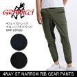 グラミチ GRAMICCI 4WAY ST NARROW RIB GEAR PANTS(4ウェイストレッチ ナローリブギアパンツ) GMP-16F026 メンズ 【服】 裾リブパンツ スポーティー ロングパンツ