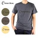 【メール便対応】 Teton Bros/ティートンブロス Standard Logo Tee TB163-550 TB171-620 【服】 Tシャツ 半袖【t-cnr】