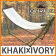 ToyMock/トイモック トイモック Toy Mock ハンモック 自立式 ポータブルハンモック 【FUNI】【CHER】アウトドア キャンプ バーベキュー リラックス MOZ-10-05 即日発送