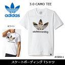 【メール便・代引不可】adidas/アディダス Tシャツ アディダス スケートボーディング Tシャツ CLIMA 3.0 CAMO TEE 16FW ホワイト AY8911 【服】