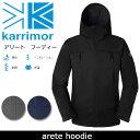 【エントリーでP5倍1/21 09:59迄】カリマー Karrimor フーディー arete hoodie アリート フーディー 【服】 トップス|保温性|撥水|速乾|快適|防水透湿|ベンチレーション