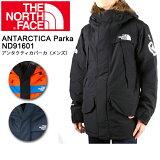 【ノースフェイス/THE NORTH FACE】 パーカー アンタクティカパーカ(メンズ) ANTARCTICA Parka ND91601 【NF-TOPS】