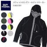 ジムマスター gym master スウェットジップアップパーカー G602301 【服】 パーカー ジップアップ ファスナー