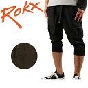即日発送 ROKX/ロックス ROKX SAGE DE CRET C RXMS&R16 【服】 5分丈 短丈 ハーフパンツ リブパンツ ナイロンパンツ ボトムス