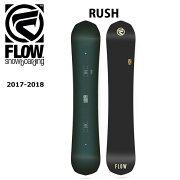 即日発送 2018 FLOW フロー スノーボード 板 RUSH 【板】