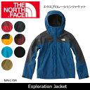 【ショップ限定エントリーで+P5倍12/16 20時〜】ノースフェイス THE NORTH FACE ジャケット エクスプロレーションジャケット Exploration Jacket NP61704 【NF-OUTER】メンズ