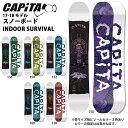 即日発送 2018 CAPITA/キャピタ スノーボード INDOOR SURVIVAL 【板】日本正規品 align=