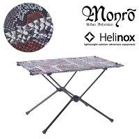 【期間限定エントリーで+P5倍!23日20時〜】Monro モンロー テーブル Helinox TABLE ONE HARD TOP (タクシャカ) Mix 181030019 【FUNI】【TABL】 【clapper】の画像