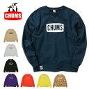 ★CHUMS チャムス Boat Logo Crew Top ボートロゴクルートップ CH00-1145 【アウトドア/トップス/長袖】