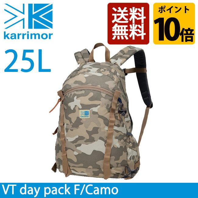 カリマー Karrimor デイパック VT day pack F VT デイパック F【ザック/リュック/バックパック】アウトドア|メンズ|レディース|通勤|通学| 即日発送 カリマー 正規品 デイパック リュック
