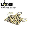 LODGE ロッジ エプロン エプロン A5-A/1033738/エッグ