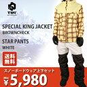 TSN SPECIAL KING JACKET BROWNCHECK× STAR PANTS WHITE 【特価ウェア】【jp-set】 スノーボードウェア ス...