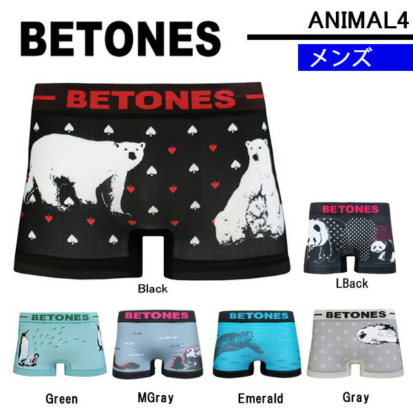 【2枚以上購入で送料無料】【ポイント15倍!】BETONES ビトーンズ ボクサーパンツ ANIMAL4 D004 アニマル4 MEN's