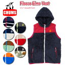 即日発送!ch04-1011 【CHUMS/チャムス】Fleece Elmo Vest/フリースエルモベスト/CH04-1011 お買い得