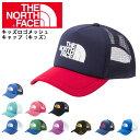 ノースフェイス THE NORTH FACE キャップ キッズロゴメッシュキャップ(キッズ) Kids Logo Mesh Cap NNJ01407【NF-KI...