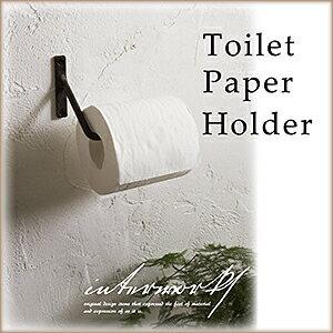アイアン トイレットペーパー ホルダー トイレット ペーパー シンプル アンティーク ウォール
