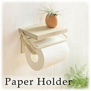 トイレットペーパー ホルダー ホワイト アイアン ペーパー アンティーク シングル