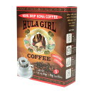 フラガールコーヒー コナ100% ドリップコーヒー 40g(...