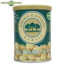 ハマクア プレミアムロースト マカダミアナッツ ソルト (塩味) ハワイ産 128g