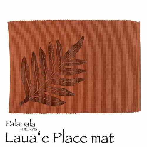 PalapalaDesignsパラパラデザインプレイスマット(ランチョンマット)ラウアエオレンジブラ