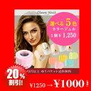 【 お買い物マラソン 】 カラー カラージェル 5個 セット...
