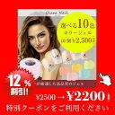 【 ジェル セール 】 カラー カラージェル 10個 セット...
