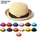 麦わら帽子 オシャレ 折りたたみ たためる カンカン帽 キッズ ストローハット 子ども 子供 女の子 新作 UV 夏 日焼け防止 帽子 ハット リボン ネコポス送料無料 あす楽