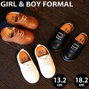 キッズ フォーマル靴 フォーマルシューズ 男の子 女の子 子供靴 シューズ スリッポン