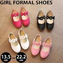フォーマル 靴 女の子 フォーマルシューズ キッズ 子供靴 シューズ スリッポン 子ども