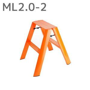 【あす楽・即納品】 おしゃれ 脚立 ルカーノ 踏み台 オレンジ スツール ツーステップ(2段) ML20-2OR 長谷川工業 LUCANO グッドデザイン インテリア 腰掛け 【送料無料】 05P01Oct16