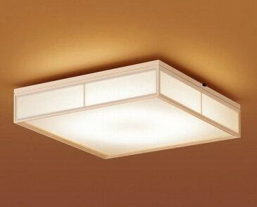 【あす楽・即納】 パナソニック 照明器具 和風シーリングライト 和室 LSEB8021