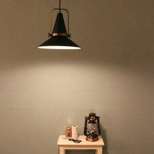 Studio D(スタジオD) ペンダントランプ