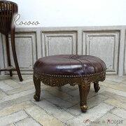 フレンチロココ オットマン 丸椅子 フェイクレザー PU ブラウン 茶 1165-5p38b