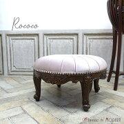 フレンチロココ オットマン 丸椅子 ピンク ベルベット 1165-5f221b