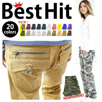Cara pants Chino pants women's men's shop limited boys ★ cl142 ★ fashionable large Pocket! straight ladies fashion / latest work / bottoms / pants / long pants / cotton / stretch / Lolita signs / stretch