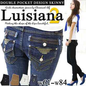 Leg length-go look! Skinny denim 10017 deep skinny / レギパン / デニレギ / leggings / roll-up / stretching / rise / mens / Womens cool jeans / denim / pants / small size / large size