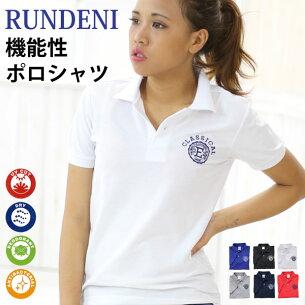 アクセント スポーツ シンプル おしゃれ デザイン ポロシャツ レディース