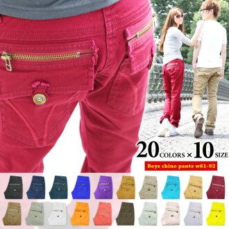 Cara pants Chino pants women's men's shop limited boys ★ cl142 ★ fashionable large Pocket! straight ladies fashion / latest work / bottoms / pants / long pants / cotton / stretch / Lolita signs / stretch