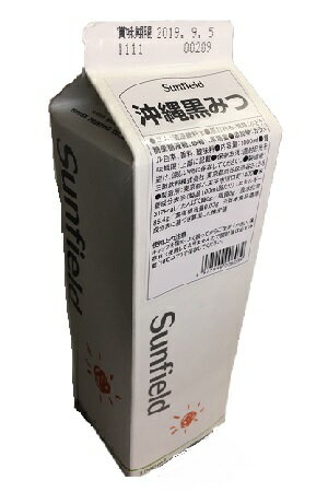 三田飲料 黒蜜 紙パック 1000ml