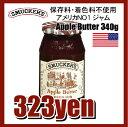 スマッカーズ アップルバター 340g