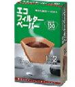 メリタ エコ コーヒーフィルターペーパー 1×2G