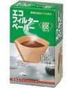 メリタ エコ コーヒーフィルターペーパー 1×1G