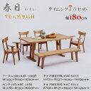 KAT-1800T KAC-9013 KAC-9014 KBC-1650 テーブル180cm幅 テーブルT脚タイプ ダイニング6点セット 食卓6点セット 固定肘付椅子..