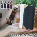 ショッピングiphone7 iPhone アイフォン ケース 手帳型 ストラップ カバー iPhone7 6 スマホ スマホケース
