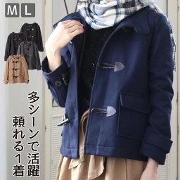 <strong>ダッフルコート</strong> レディース 学生 ショート 大きいサイズ 紺 女子 メルトン コート ウール フード