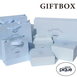 gelato pique <strong>ジェラートピケ</strong> ギフトボックス GiftBox ギフト プレゼント ジェラート ピケ正規品【room】
