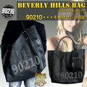 楽天ランキング入賞BEVERLY HILLS Bag 902...