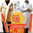 ムートン【2017店頭在庫処分SALE】トレンドのムスタンコ...